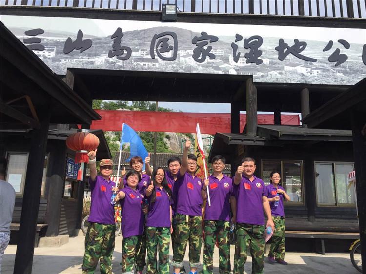 意凯组织中层管理人员参加培训-晚会 (2)