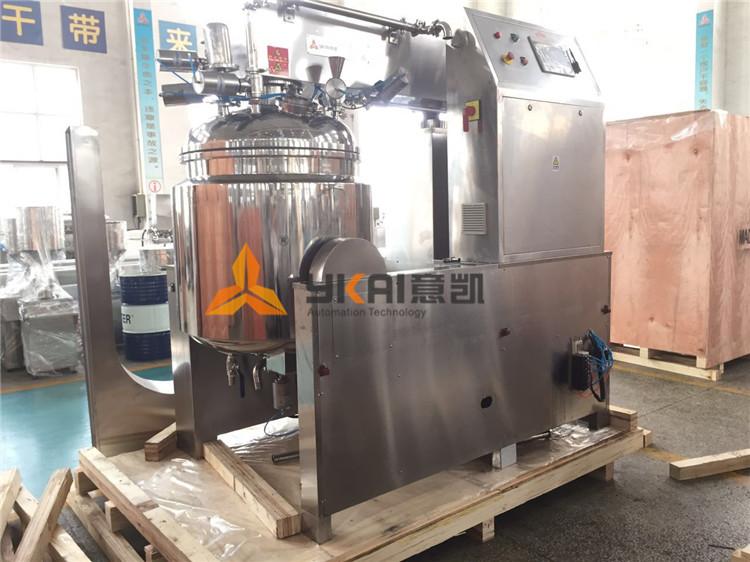 混合机械-真空乳化机设备
