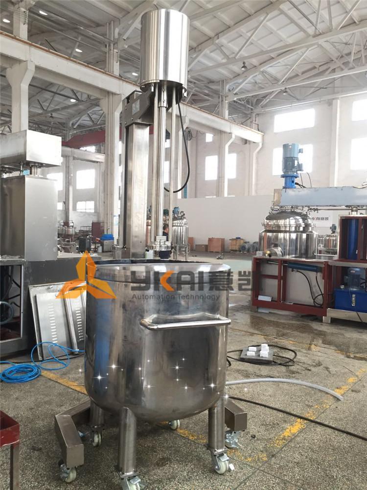 爱尔兰LR-800食品分散乳化均质机