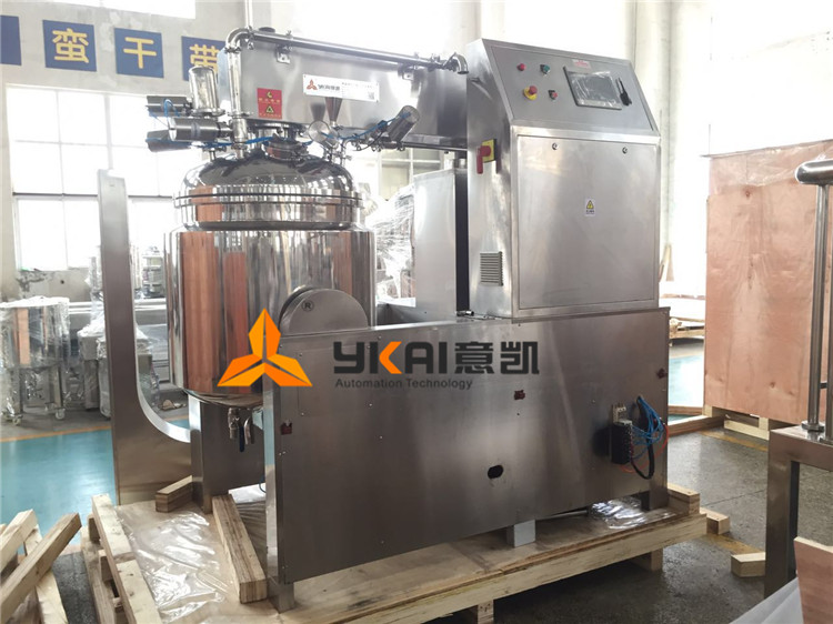 ZJR-350L均质乳化机