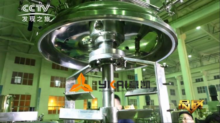 乳化机设备