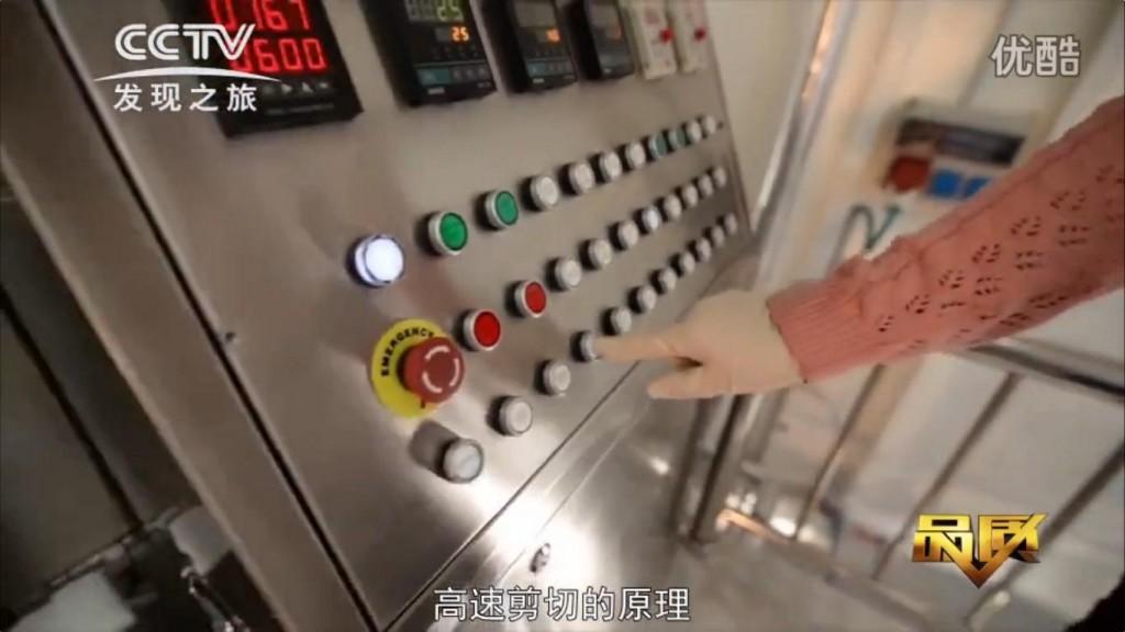 高剪切乳化机