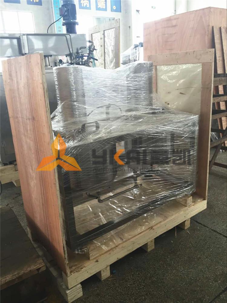 ZJR-100 乳化机 水油锅