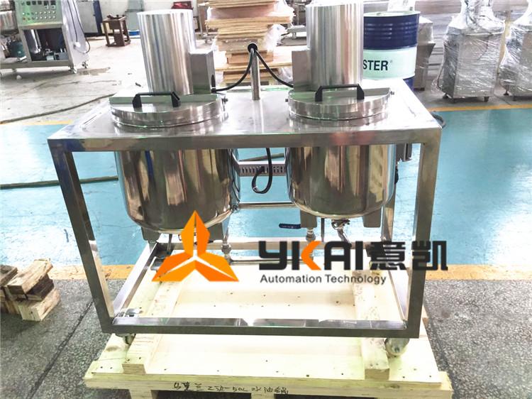 ZJR-50乳化机 带水油锅 (3)
