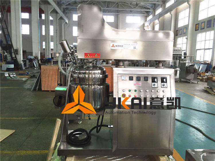 ZJR-50乳化机 带水油锅