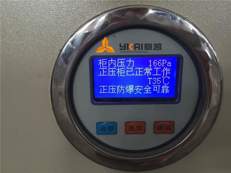ZJR-50防爆乳化机控制柜面板