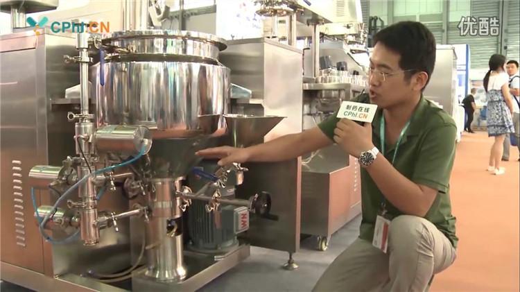 再循环乳化机 (2)