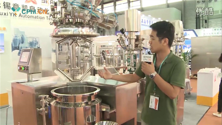 Mixcore再循环乳化机