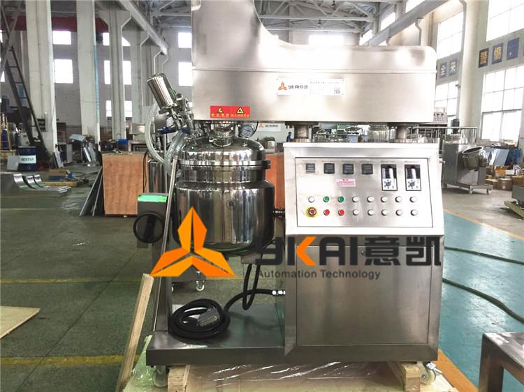 水性树脂乳化机