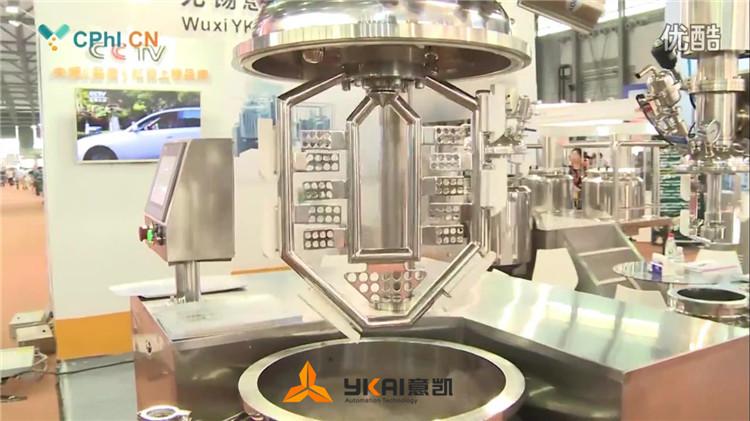 罐底高剪切乳化机