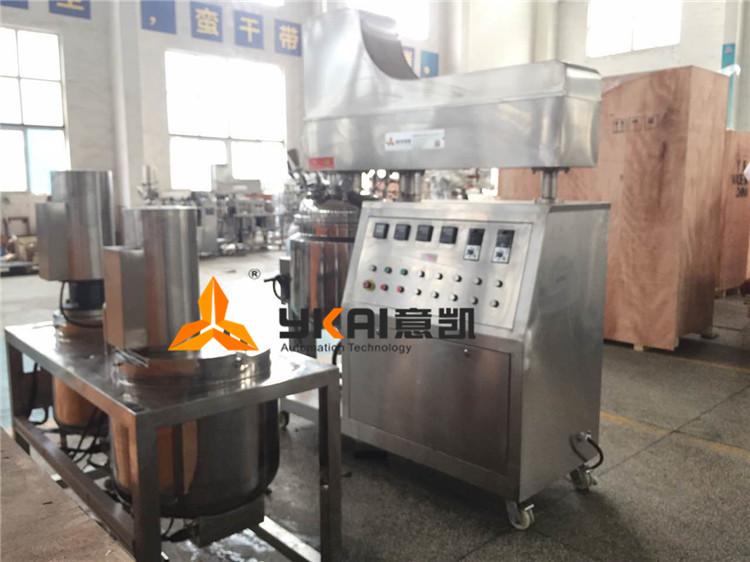 ZJR-100L真空乳化机