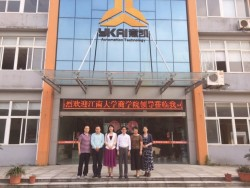 江南大学商学院领导来访交流