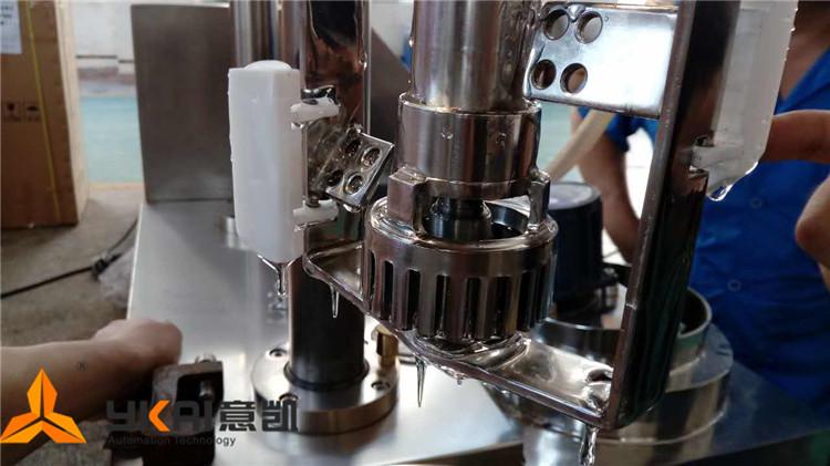 高剪切乳化机的乳化效果
