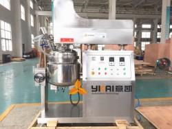 ZJR-50真空乳化机