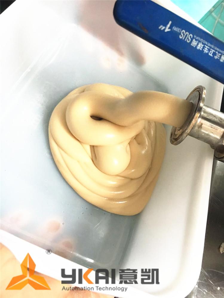 假牙材料搅拌机-出锅
