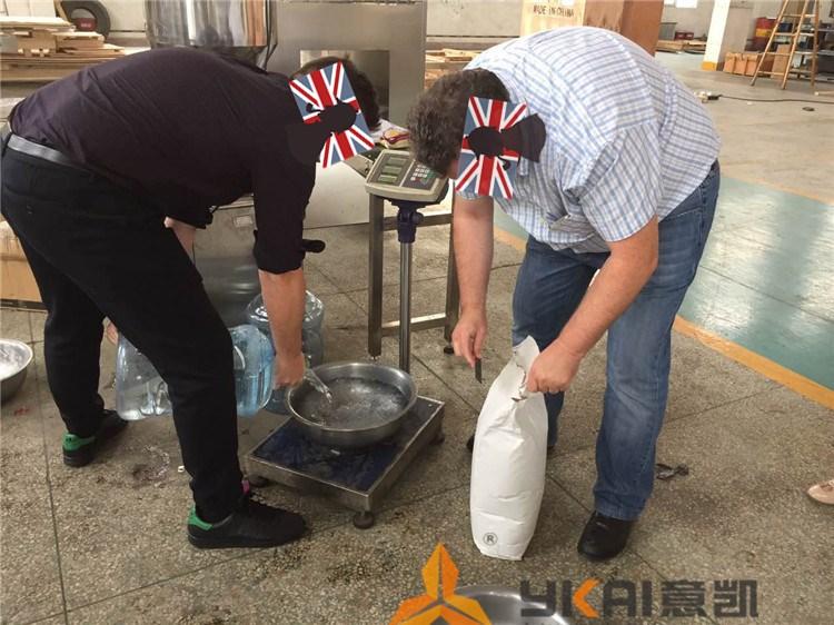 奶酪乳化生产试机-2倒水称重