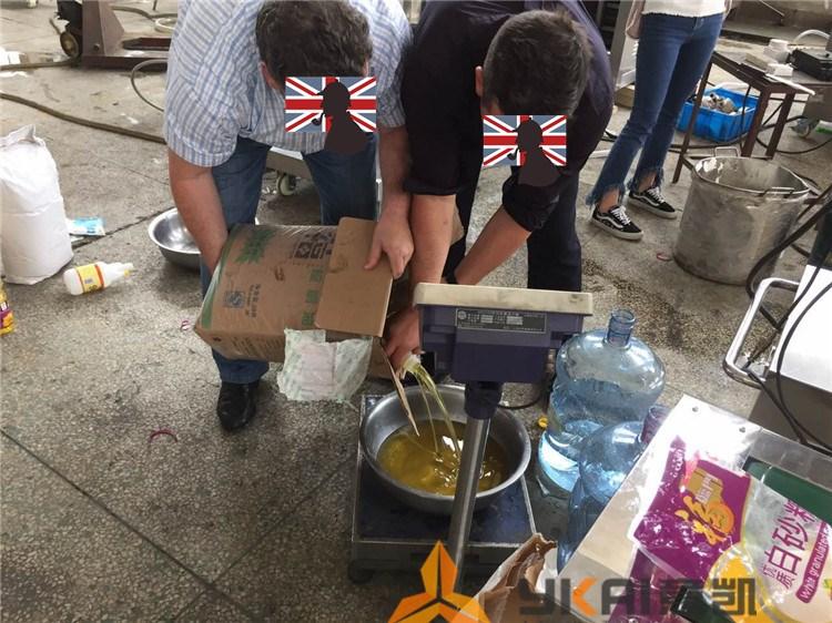 奶酪乳化生产试机-3油称重