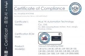 意凯乳化设备CE认证
