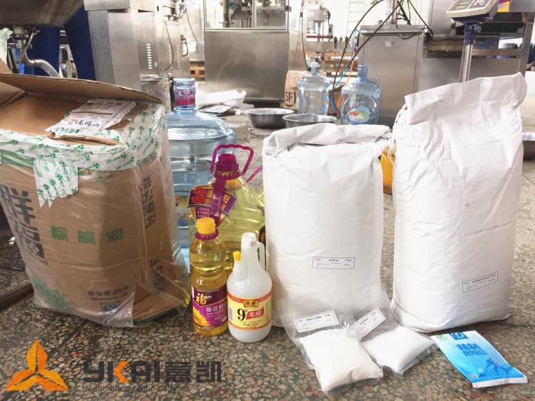 沙拉乳化原材料