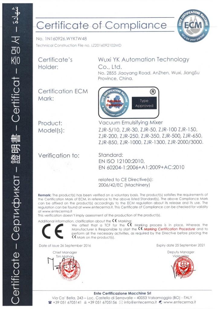 201610意凯乳化设备CE认证