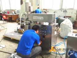 ZJR-10-实验室乳化机