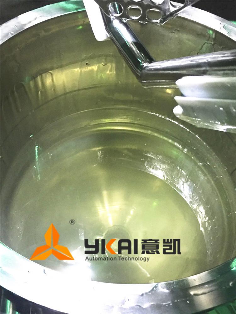 水凝胶分散均质试机