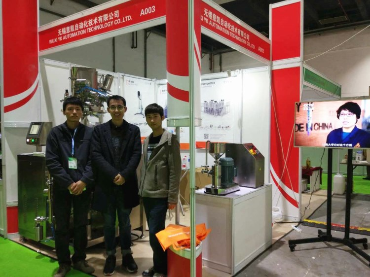上海进口食品展-食品乳化机械