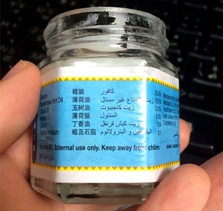 缅甸清凉油