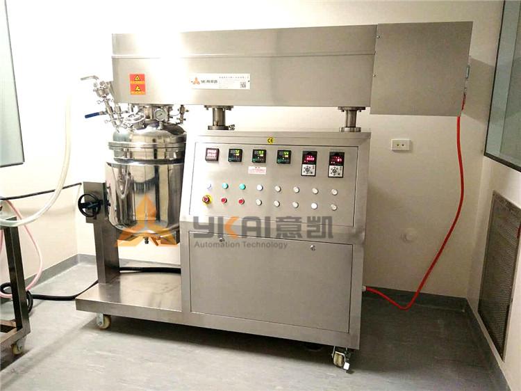 高速剪切乳化机
