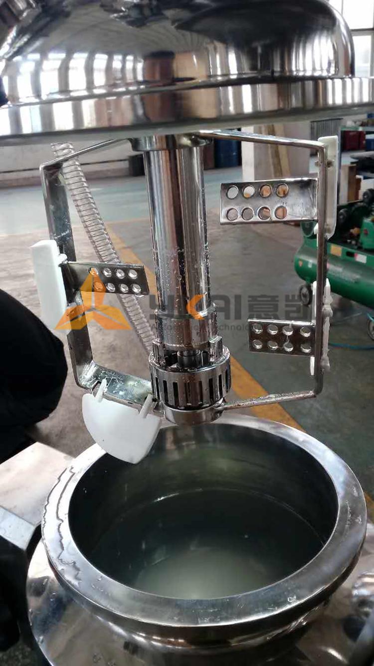 高剪切乳化机 (1)