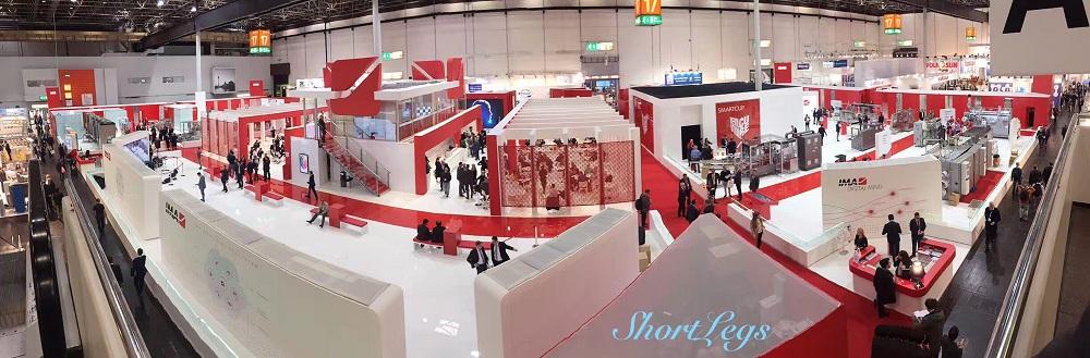 乳化机德国展会 (1)