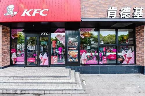 KFC美妆店