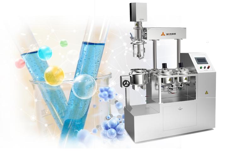 实验室分散乳化机5