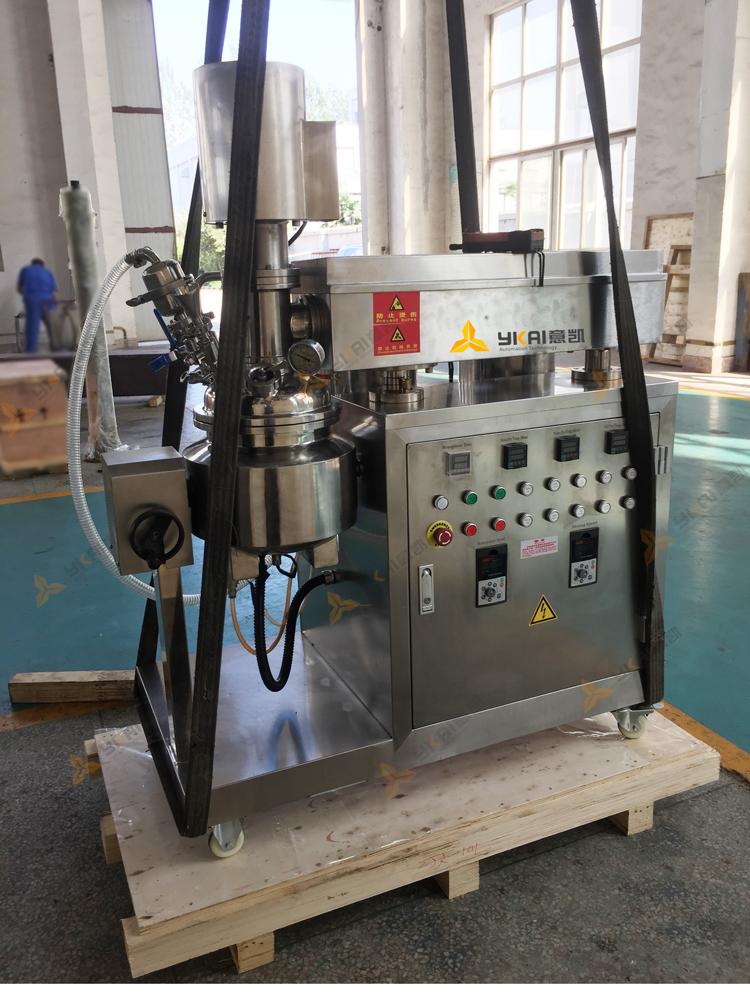 实验型乳化机