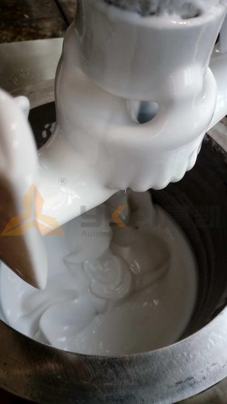 面霜乳化机