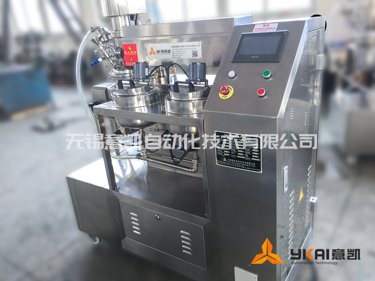 实验室乳化机2