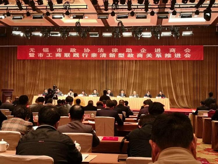 宋花江女士荣获无锡市优秀商会会长 (1)