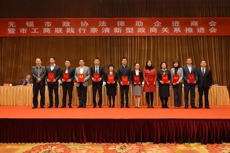 宋花江女士荣获无锡市优秀商会会长-(5)