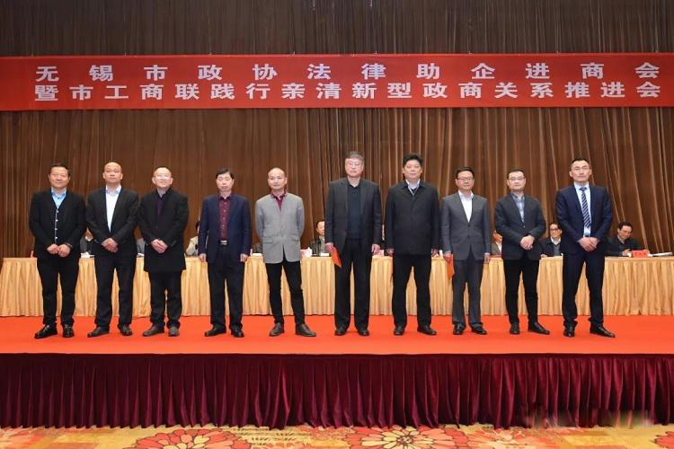 宋花江女士荣获无锡市优秀商会会长-(6)