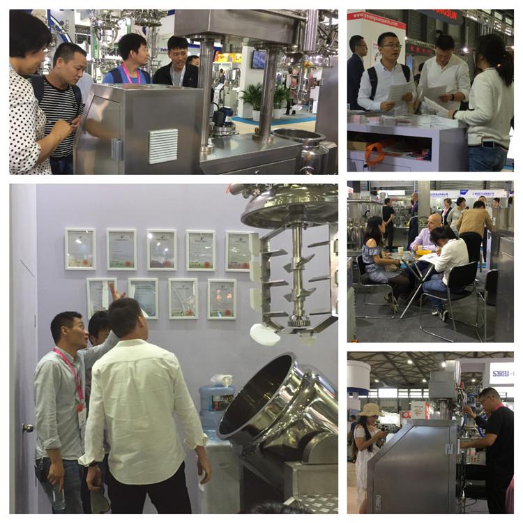 化妆品机械设备展