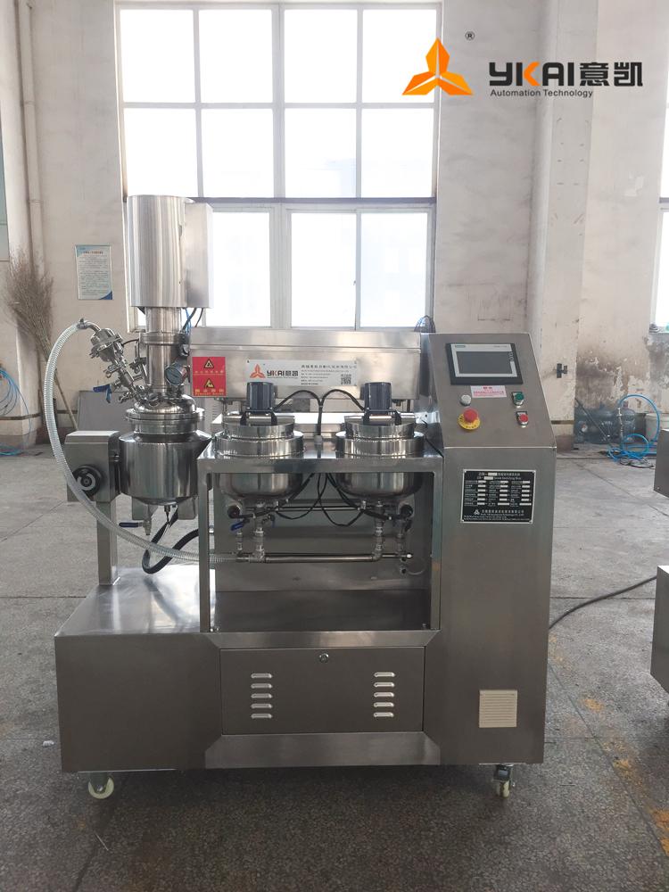 实验室均质乳化机