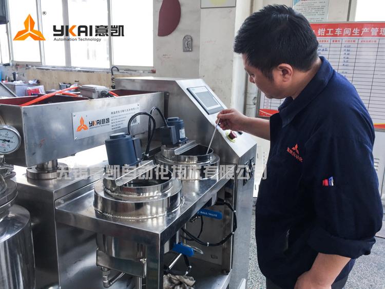 ZJR-10乳化机测温