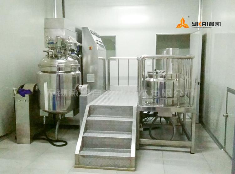 200公斤真空均质乳化机