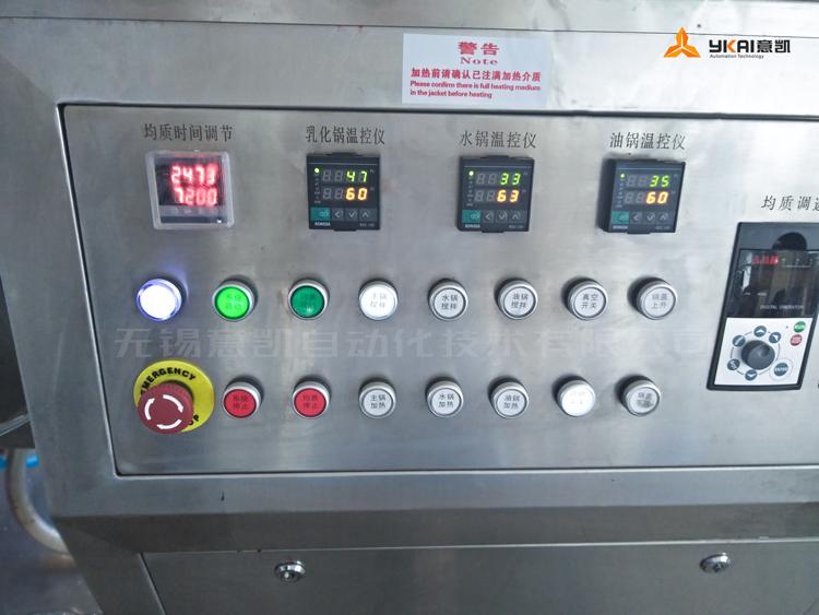 高剪切乳化机控制面板