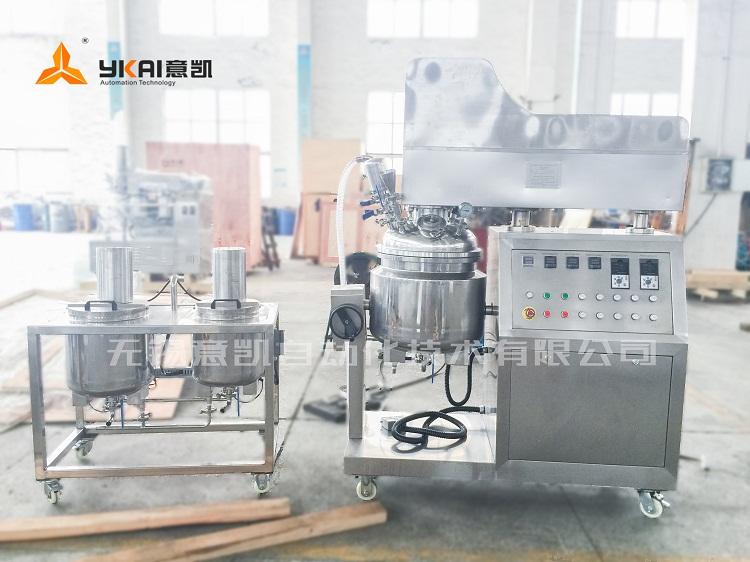ZJR-50-高速剪切真空乳化机