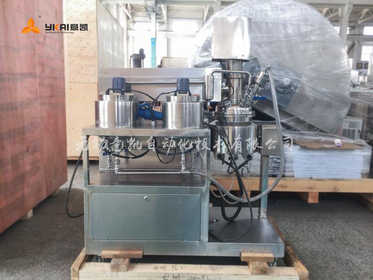 实验室真空分散乳化机