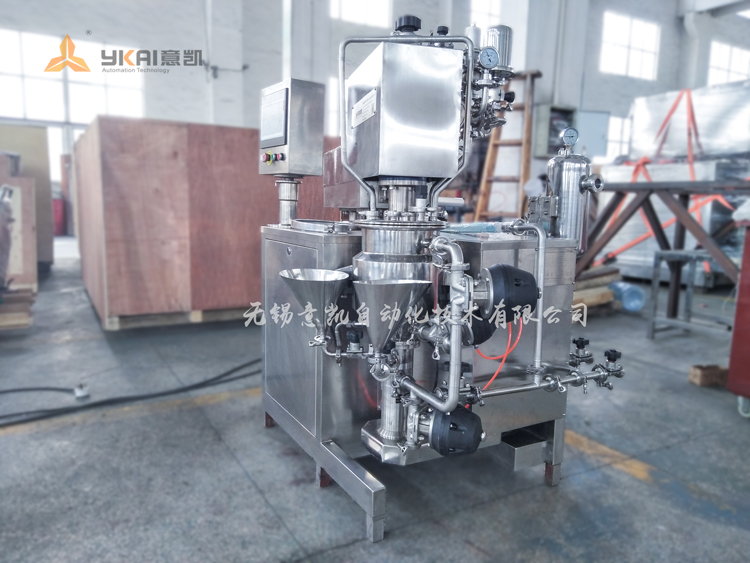 升降式外循环乳化机