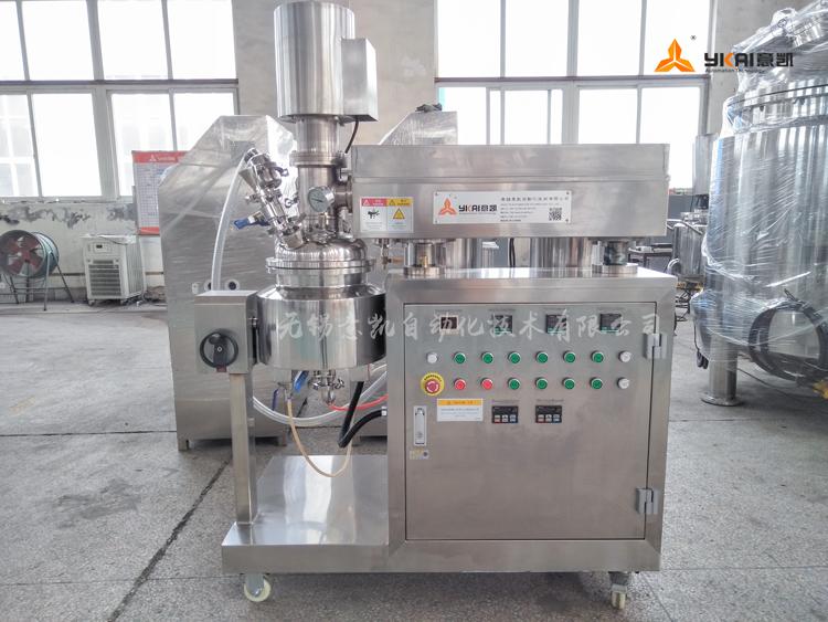 ZJR-10实验室真空乳化机