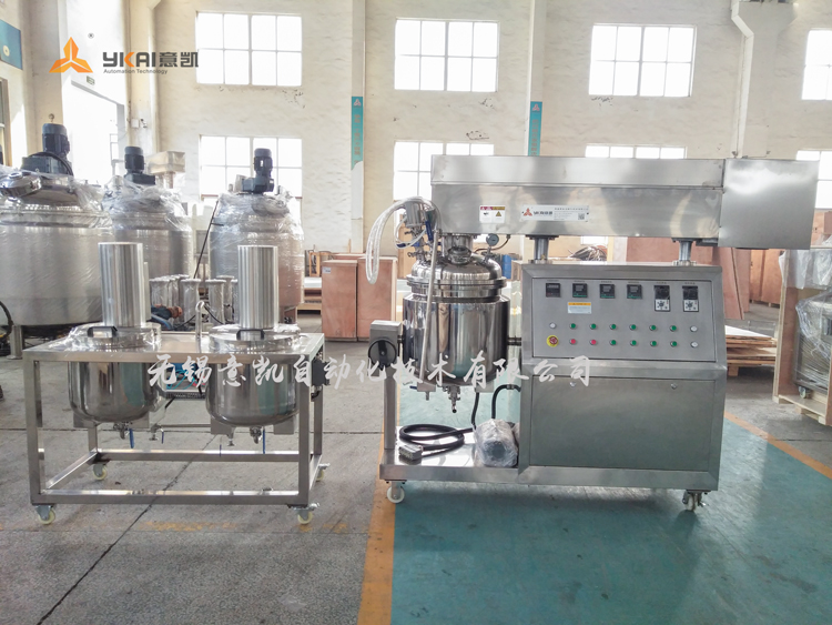 ZJR-100真空乳化搅拌机