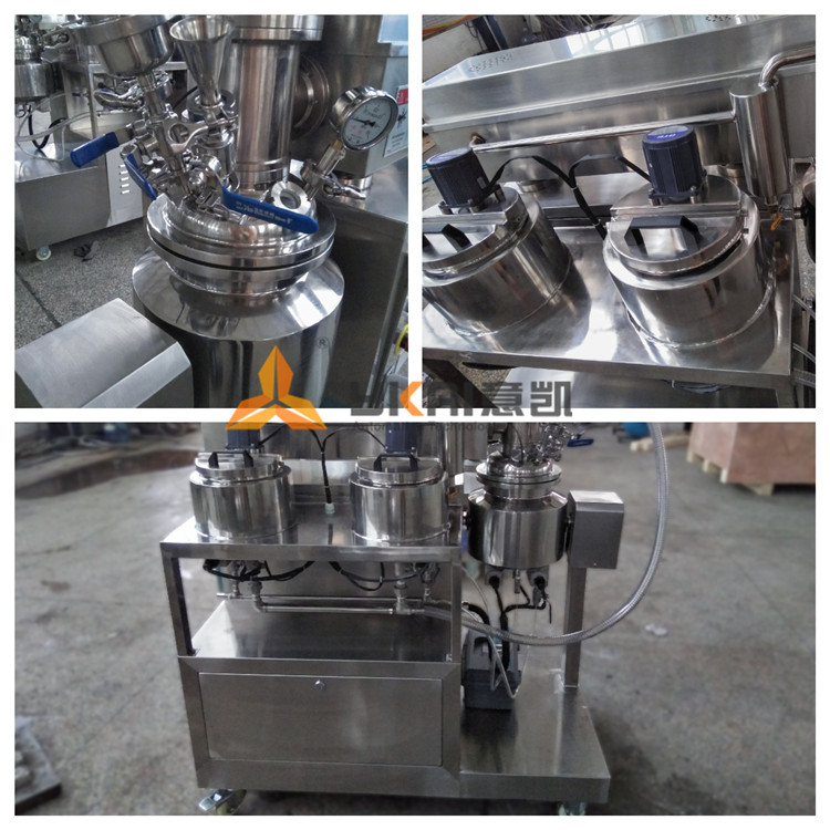 ZJR-5按纽款实验室乳化机细节_副本